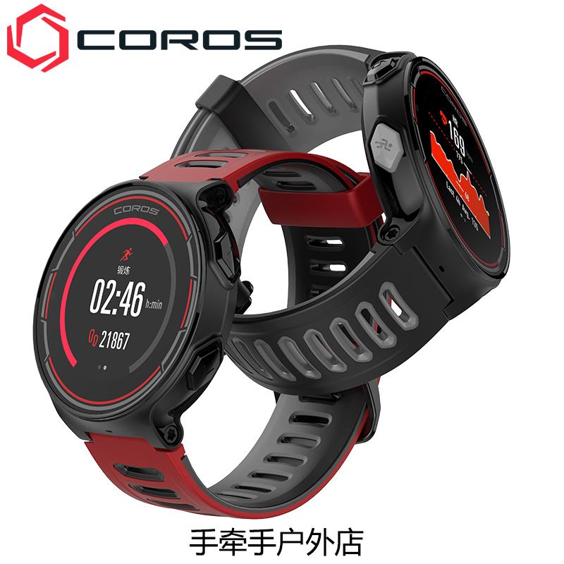 COROS运动手表小时游泳计圈咕咚悦跑男女海拔跑步马拉松gps25心率