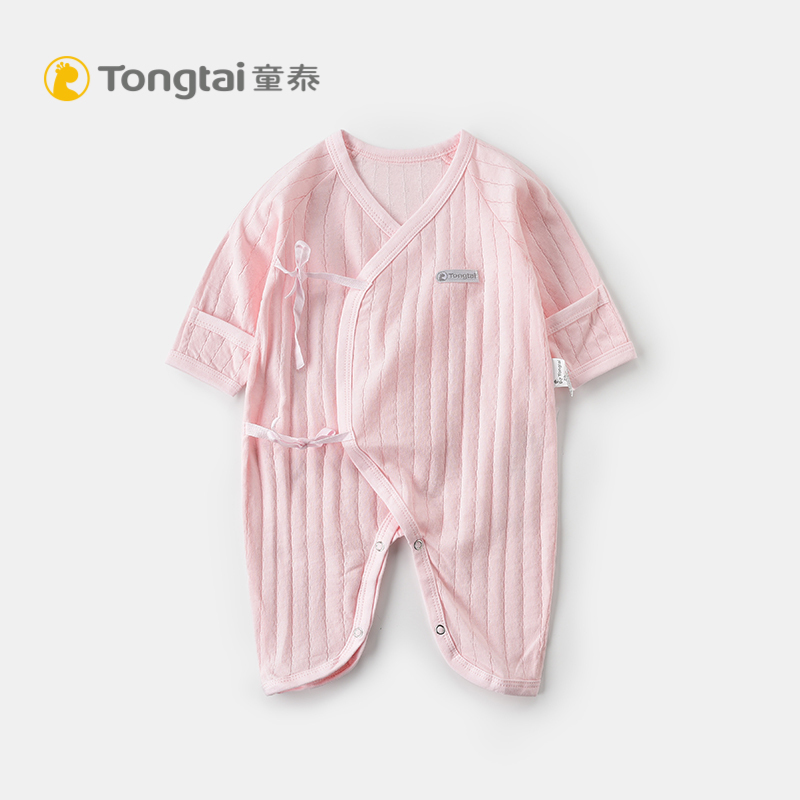 a87f219c5 USD 15.84  Tong Tai summer newborn clothes baby cotton jersey 0-6 ...
