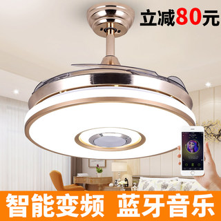 Bluetooth fan lights ceiling fan light illuminated one thin invisible dining room chandelier home audio box music fans
