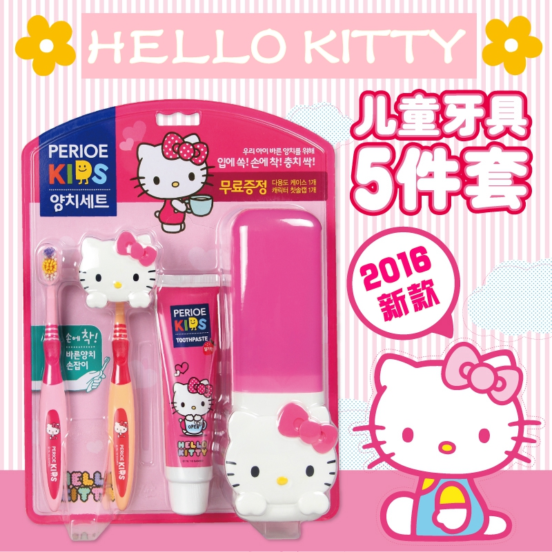 韩国正品 Hello Kitty 凯蒂猫 牙刷架 牙膏筒 笔筒 牙刷插 牙具座