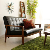 Retro Leather Sofa Seating