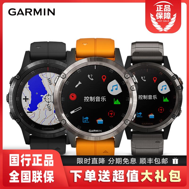 Garmin佳明fenix5+Plus心率音乐GPS户外功能运动导航支付手表旗舰