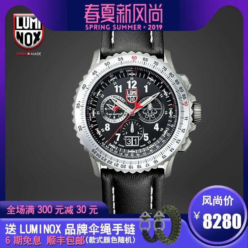Đồng hồ Leimeno luminox gốc Thụy Sĩ 9241 nam chức năng ngoài trời đồng hồ đeo tay dạ quang - Giao tiếp / Điều hướng / Đồng hồ ngoài trời