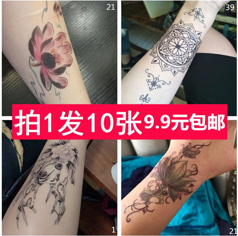 Cánh tay hoa dán hình xăm chống thấm nam giới và phụ nữ kéo dài 5 ngày hình xăm Hàn Quốc vô hình hoa nhân tạo cánh tay xăm body painting