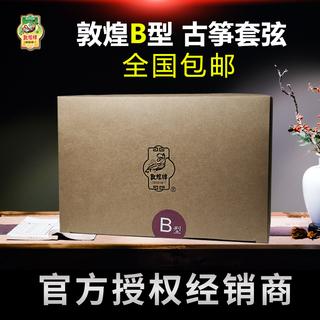 Струны,  Честный блестящий древний чжэн (гусли) аккорд древний чжэн (гусли) B аккорд  1-21 без крышки аккорд специальность B тип древний чжэн (гусли) аккорд честный блестящий карты древний чжэн (гусли) аккорд, цена 402 руб