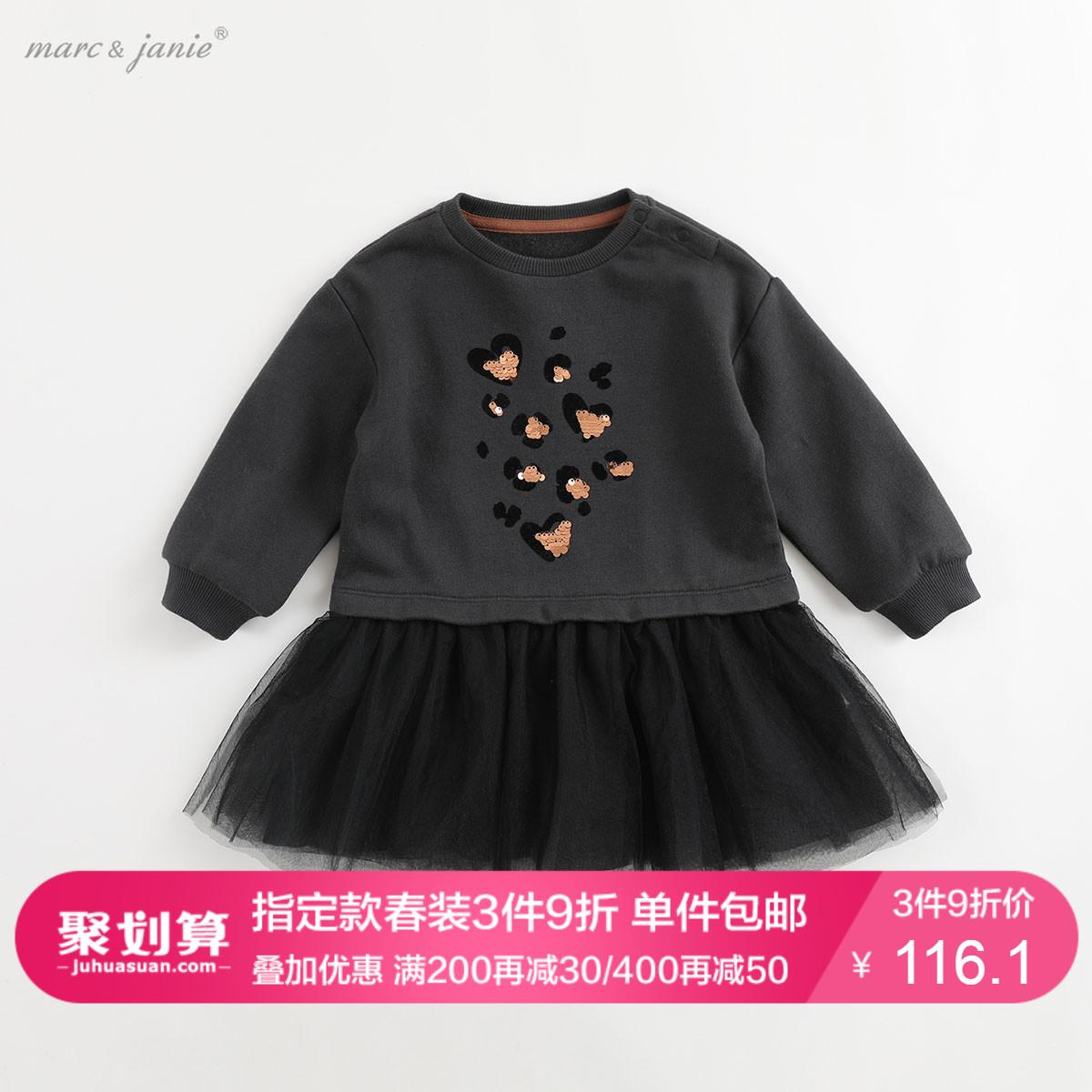 Quần áo trẻ em mùa xuân của Mark Jenny - Váy