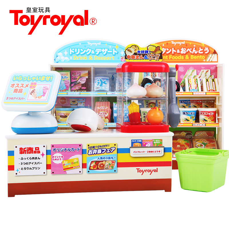 An Royal Small Manager Convenience Supermarket Combination Play Home Children S Cash Register Simulation