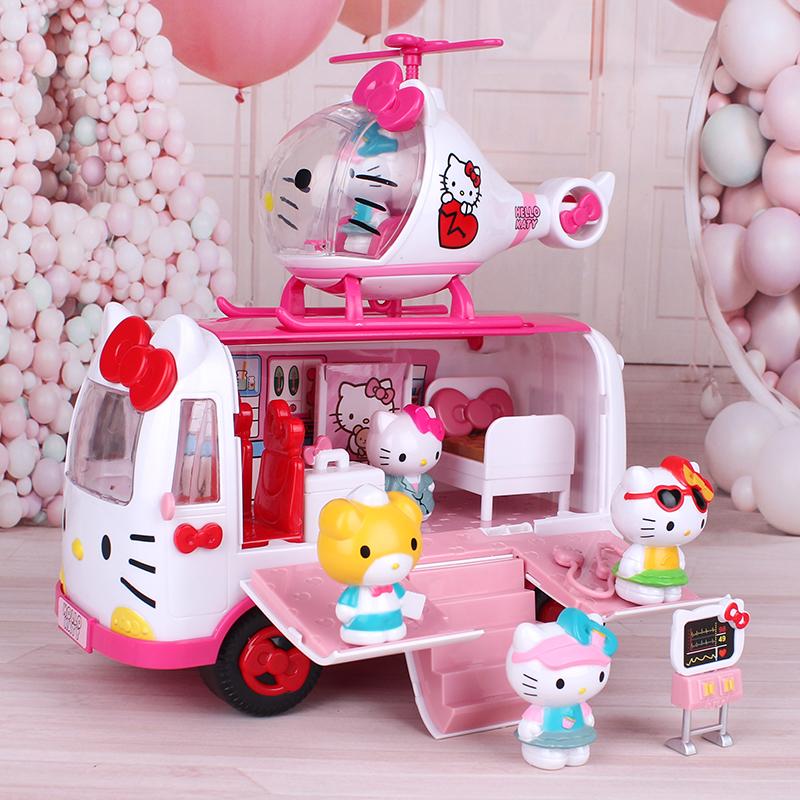 hellokitty凯蒂猫儿童巴士女孩直升飞机玩具套装过家家礼物房车