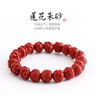 Tianyue Mingshi Natural Stereo Lotus Zhu Song Hand Chain Hands Square Delivery Transport Beads Bound Bear Jewelry