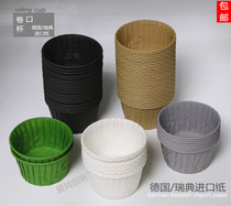 1ins Wind Roll Side paper cup 60 maffin cups cake curling mouth
