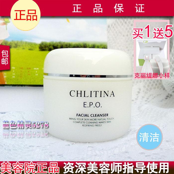 克丽缇娜洁容霜泡沫氨基酸洗面奶女EPO洁容霜140g弱酸性温和清洁