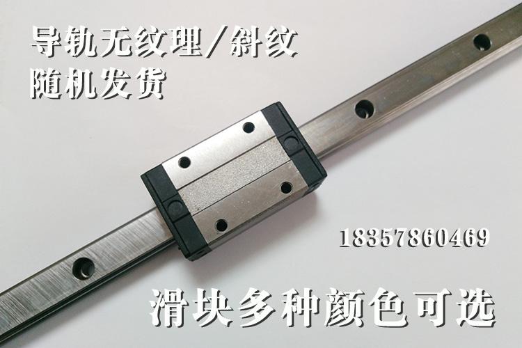 国产精密直线导轨滑块HGH/HGW15/20/25/30/35/45/55CA/CC线轨滑轨 (图7)