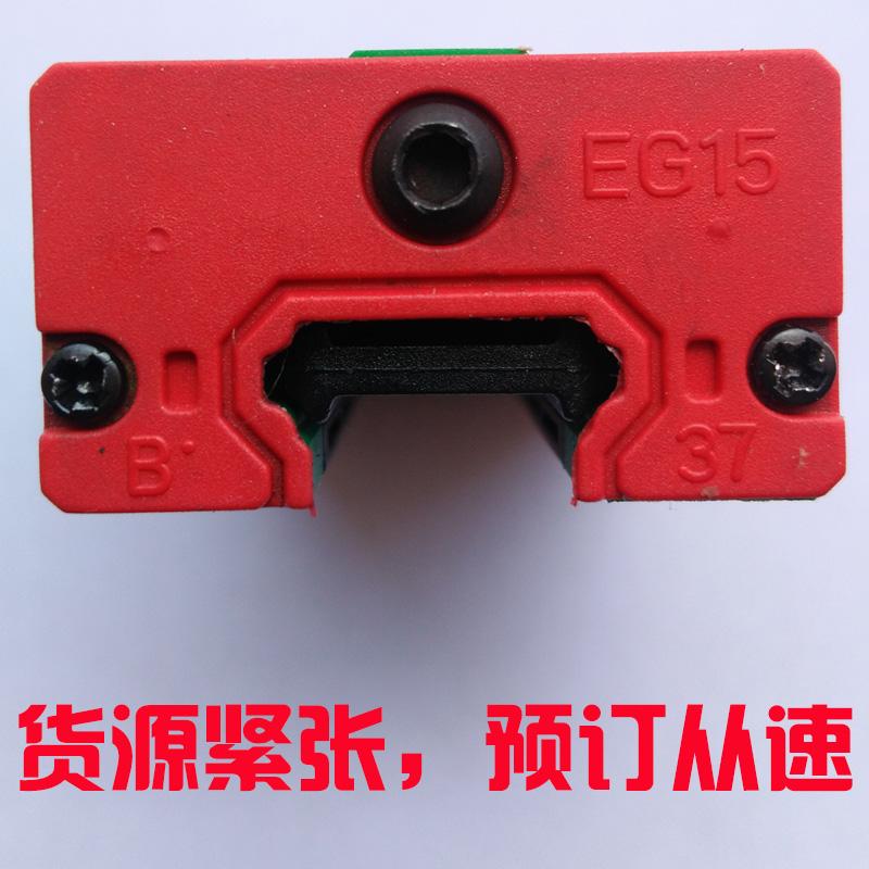 国产线性导轨滑台滑块 EGH15CA/EGW/20CC/25/30/SA/EG/方型法兰型 (图4)