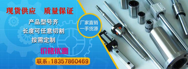 外置双轴心 直线导轨LGD6 8 12 16 滑块锁紧光轴木工滑台滚轮滑轨 (图6)