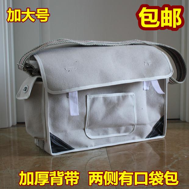 Небольшой холодный электрик пакет толстая холст xl аппаратные средства toolkit сильный плечо служба белый пакет цветовое пространство настроить плотник
