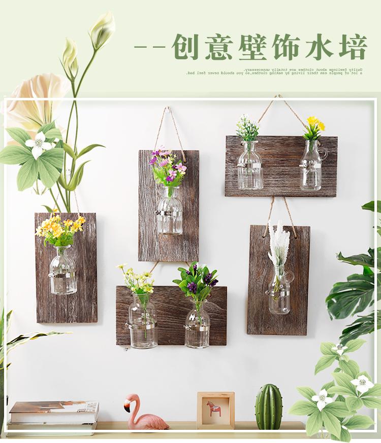 北歐風格創意復古木板墻面家居裝飾掛件墻上壁掛水培花瓶花盆壁飾