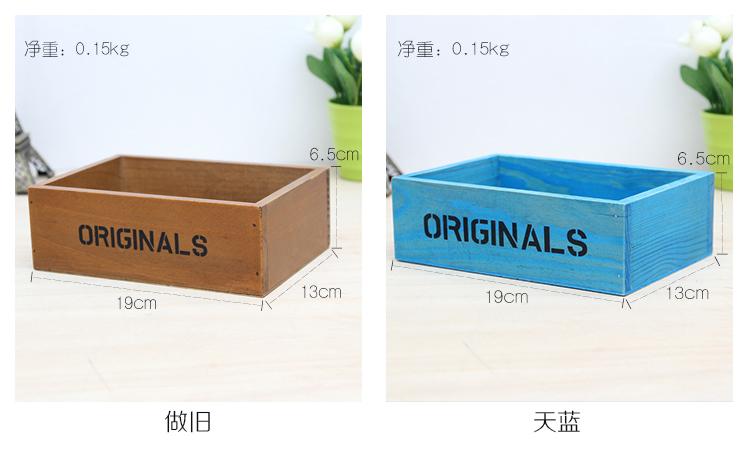 復古木質收納盒 多肉植物種植木盒 桌面木制長方形盒子