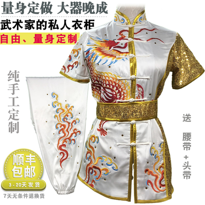 Chinese Martial Arts Clothes Kungfu Clothe Children Wushu Competition Performing Colorful Clothes, Embroidery Dragon, Male and Female Adult White