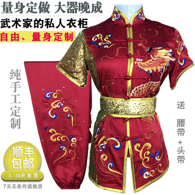 Chinese Martial Arts Clothes Kungfu Clothe Kungfu Children's Hanzi Wushu Competition Performing Colorful Clothes, Embroidery Dragon