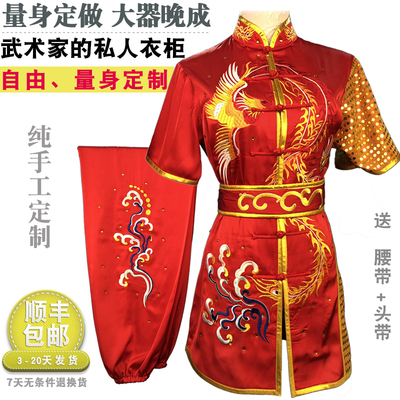 Chinese Martial Arts Clothes Kungfu Clothe Children Wushu Competition Performing Colorful Clothes, Embroidery