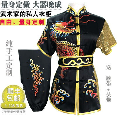 Chinese Martial Arts Clothes Kungfu Clothe Children Wushu Competition Performing Colorful Clothes, Men and Women Adult Embroidery Dragon Black
