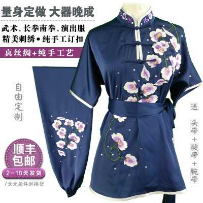Chinese Martial Arts Clothes Kungfu Clothe Wushu Competition Performs Magnolia Colored Clothes