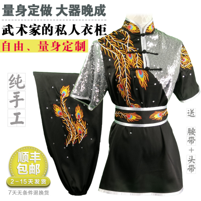 Chinese Martial Arts Clothes Kungfu Clothe Wushu Changquan Nanquan Performs Competition Gonggong Colorful Clothes, Men and Women Adult Children Embroidery Dragon and Phoenix Customized Made