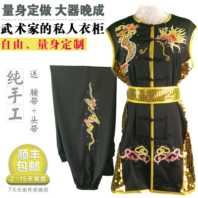 Chinese Martial Arts Clothes Kungfu Clothe Nanquan Changquan Wushu Show Clothes, Embroidery Dragon Sleeveless Gong Competition Clothes Tailored for Adults and Children
