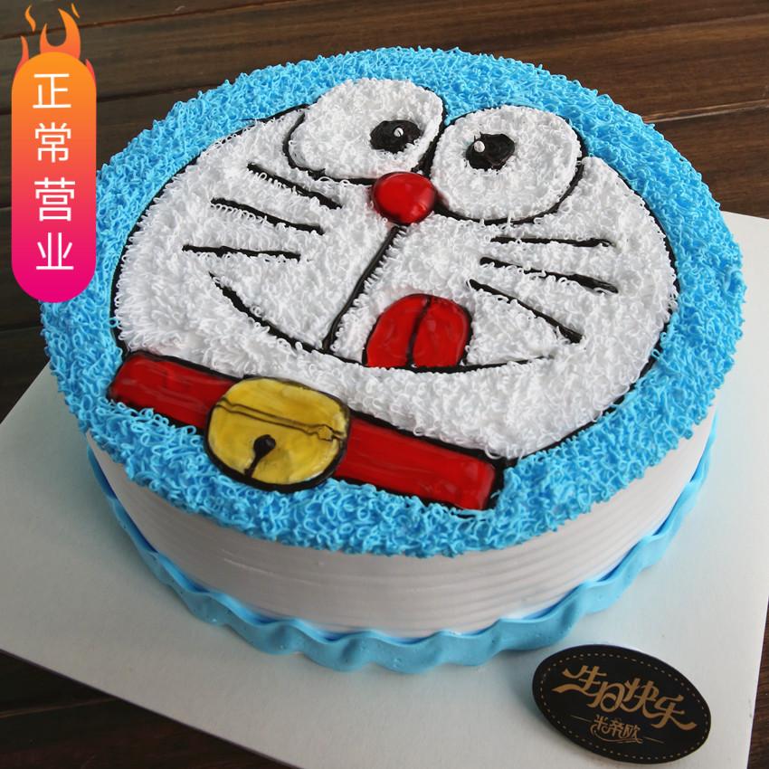 Fabulous Midio Beijing City Distribution Of Fresh Birthday Cake Free Funny Birthday Cards Online Drosicarndamsfinfo