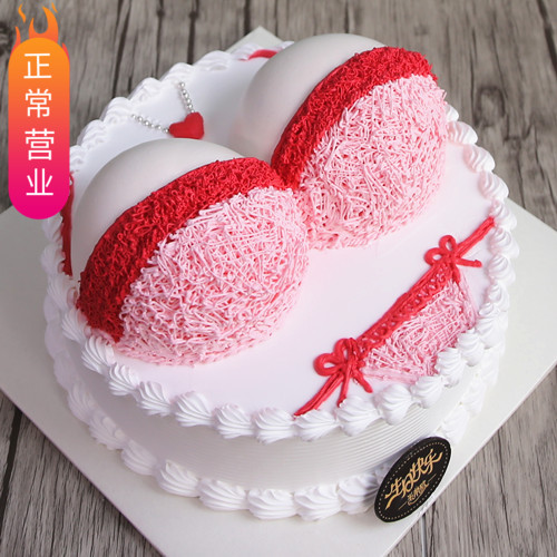 Superb Usd 37 07 Beijing Tongcheng Birthday Cake Express Mood Cake Diy Funny Birthday Cards Online Sheoxdamsfinfo