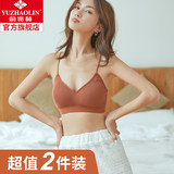 Beauty underwear no steel ring student high school girl text bra hang with tube chest small chest gathers sports vest