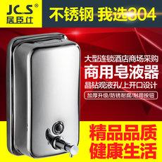 Дозатор для жидкого мыла To JCS