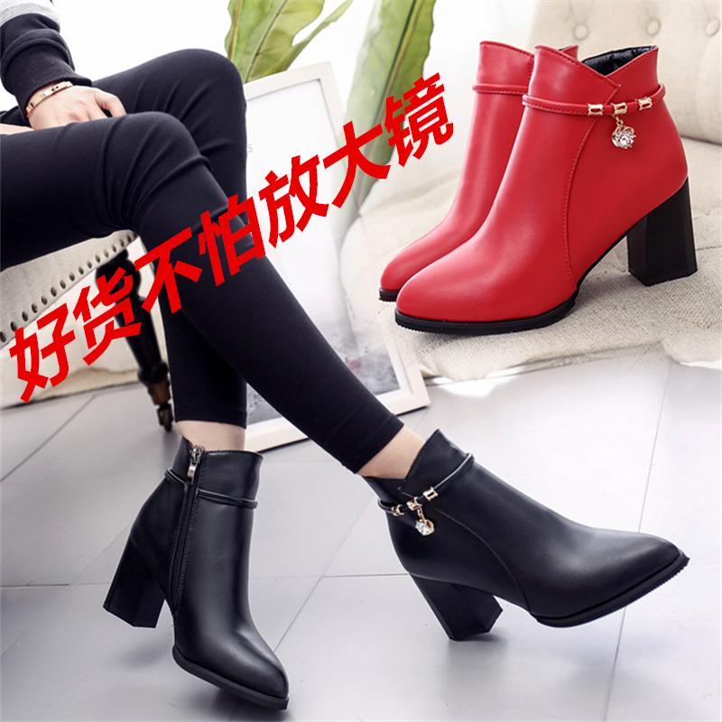 红色结婚鞋子女2017秋冬季新款孕妇粗跟短靴高跟新娘红鞋敬酒婚靴