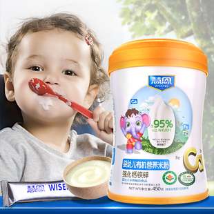 [Huien] organic supplementary food rice flour for infants and young children