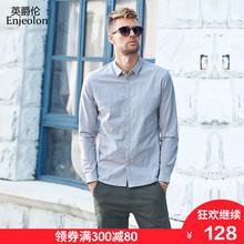 棉质舒适商务长袖衬衫英伦时尚休闲通勤衬衣