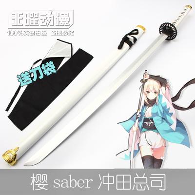 taobao agent Fate Sakura Saber Okita Sochi Cos knife weapon equipment cos anime props Hakuogui wooden knife