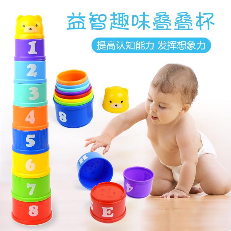 早教叠叠杯叠叠乐套套杯层层叠 益智力婴幼儿玩具儿童宝宝认知