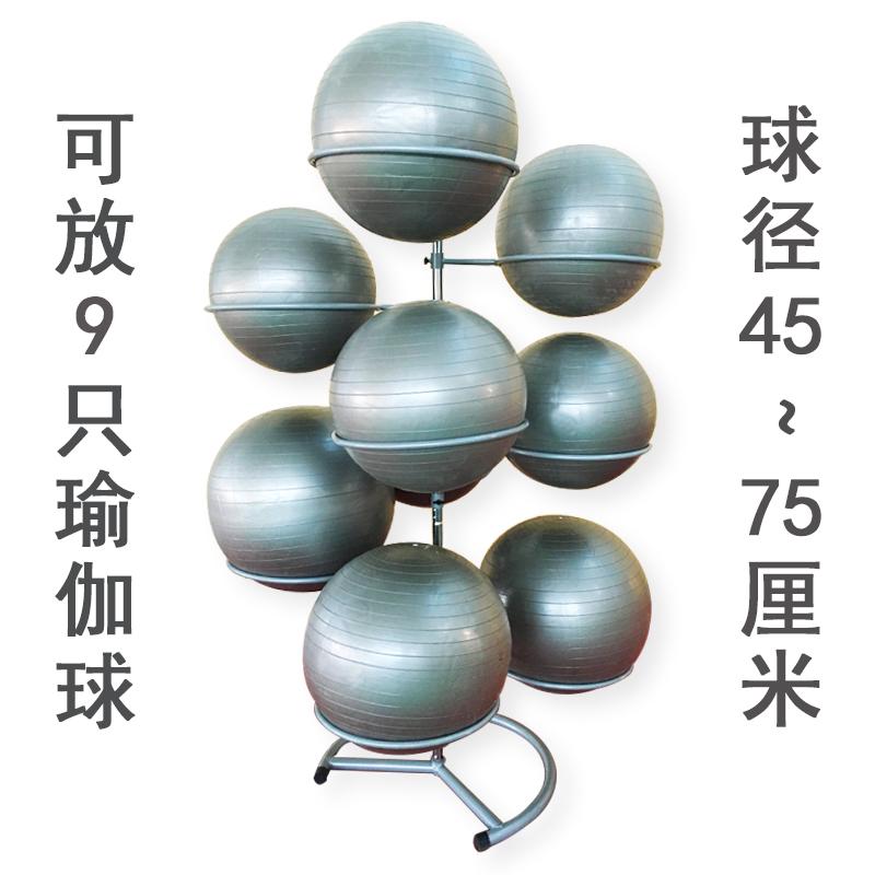 Серебро серый Йога мяч стойку может поставить 9 мячей