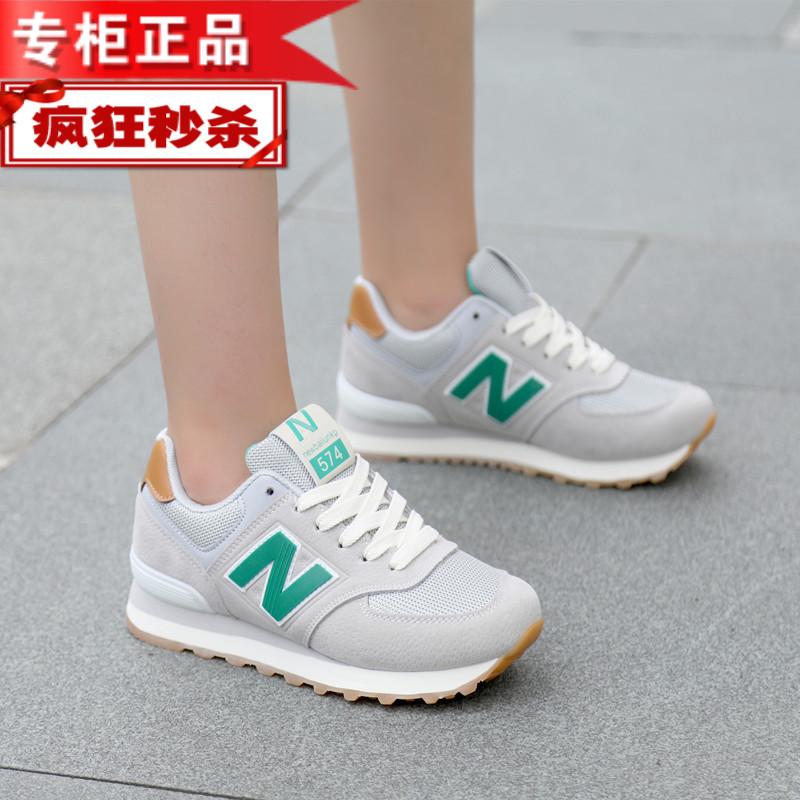 新百伦酷跑有限公司官方授权正品N574学生女鞋运动情侣跑步鞋夏季