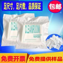 Dust-free cloth mobile phone screen lens wipe cloth cleaning cloth