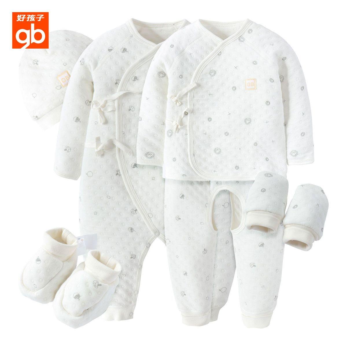 подарочный набор для новорожденных Goodbaby Goodbaby / boy