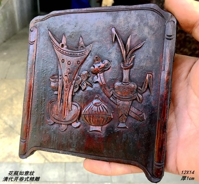 Antique Mingqing old object wood furniture flower plate vase, like a praise, Qing Dynasty, Jiangnan old wood carving
