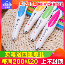Little talent Point Read pen latest 32g907 official Authorization Genuine guarantee