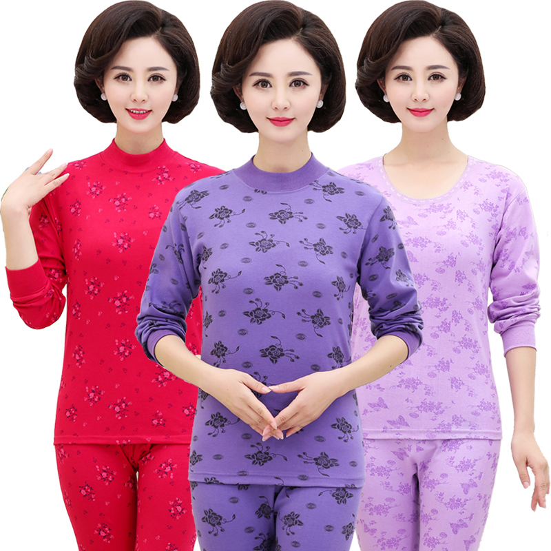 Autumn clothes autumn pants in the elderly lady cotton warm underwear set thin mom big size loose line pants