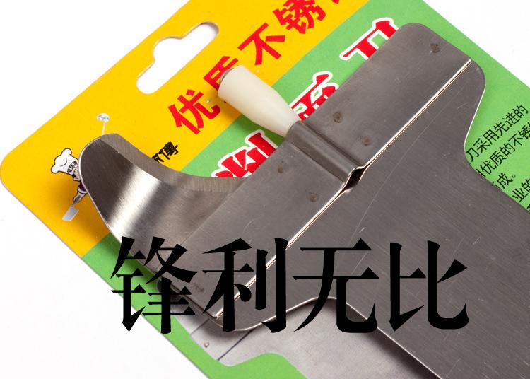 Кухонные аксессуары Купить 2 получить 1 чистый из нержавеющей стали с направляющими колесами режущей поверхности ножа Шаньси строганная лапши специальную режущую поверхность нож Бесплатная доставка