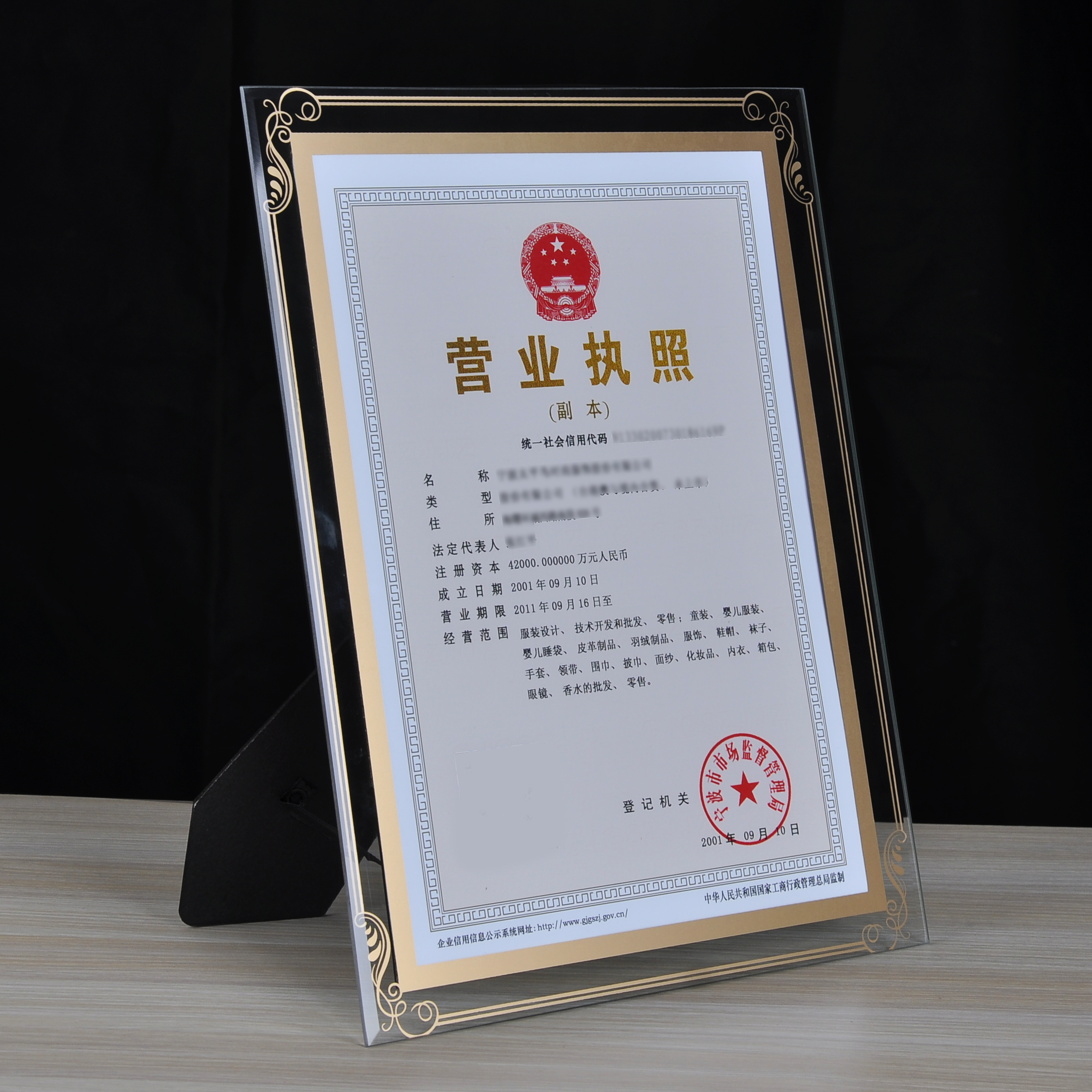A4 ~ MATT BLACK ~ WOOD PICTURE PHOTO CERTIFICATE FRAME WITH GLASS