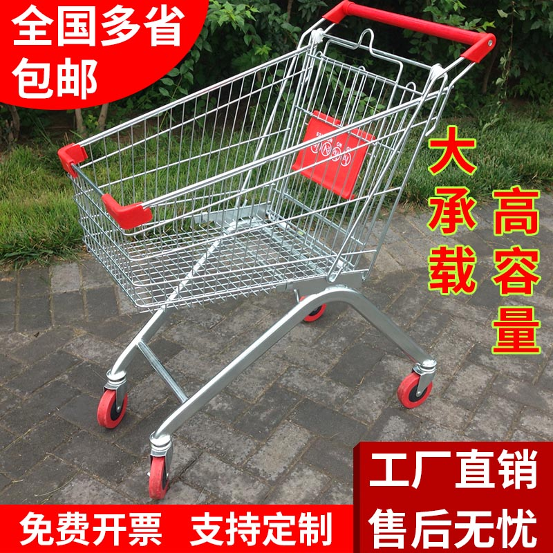 2ee982078269 Supermarket shopping cart small cart shopping cart household trolley  convenience store property cart grocery shopping cart