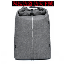 XD Design Montmartre anti-theft backpack double shoulder bag four-generation anti-cutting