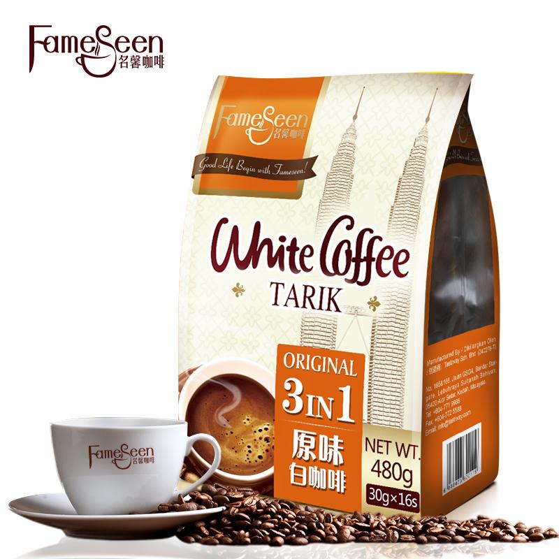 名馨炭烧白咖啡 马来西亚进口原味特浓速溶三合一白咖啡粉480g