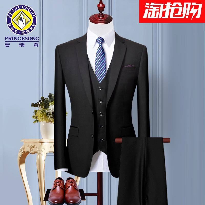 Костюм установите мужской костюм три образца тонкий корейский бизнес оккупация официальная одежда спутник мужчина группа жених выйти замуж платья
